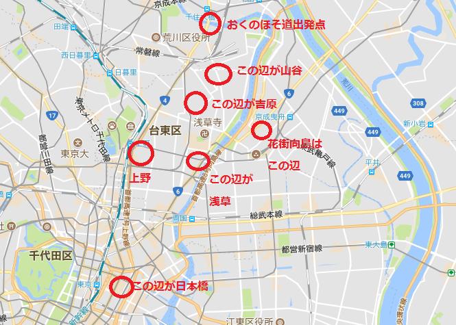 日本橋上野浅草吉原向島山谷千住地図re