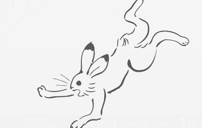 つまづくウサギ – ダ鳥獣戯画