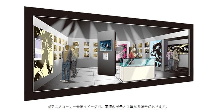 連載開始50周年記念「あしたのジョー展」公式サイト_アニメコーナー